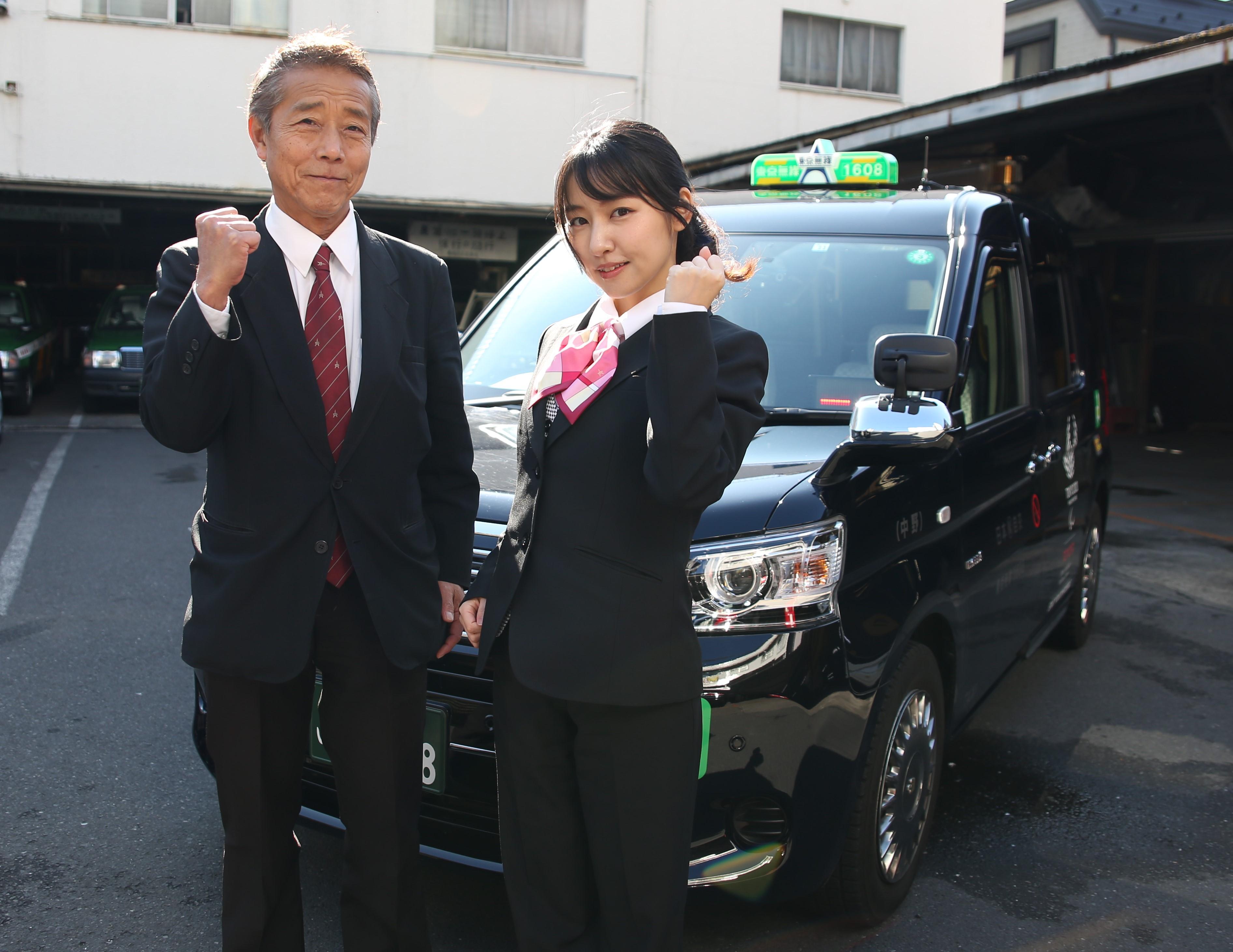 タクシードライバー『女性・初心者の方』大歓迎!